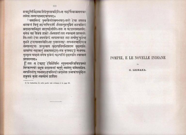 Pompei e le novelle indiane - Giacomo Lignana (1885)